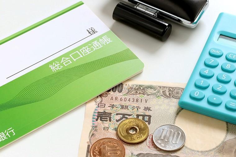 会社の資金繰りが上手くいかず銀行融資を返せなくなってしまったら?