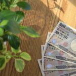 川崎市で債務整理!借金問題に強い弁護士に依頼するメリット