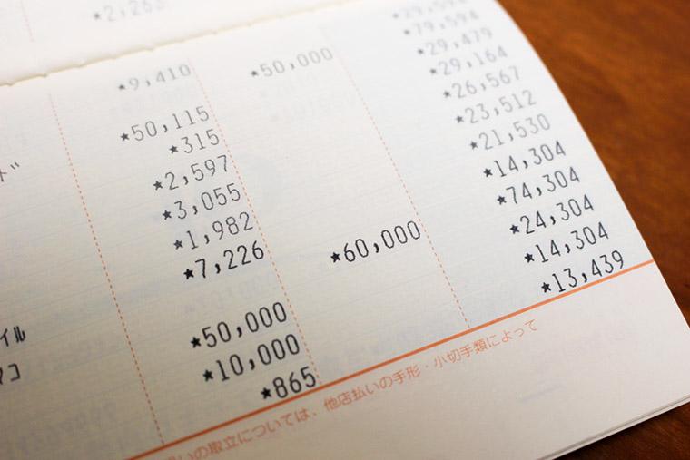 不倫慰謝料が高額すぎて払えない!減額、分割払い、延長で対応可能?