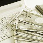 借金問題は債務整理で解決!川崎市の債務整理に詳しい弁護士へ相談を
