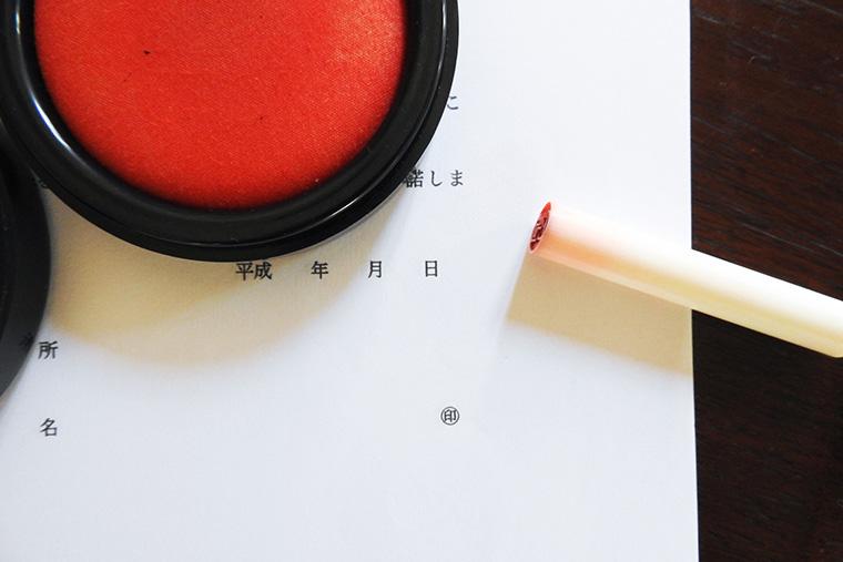 不倫の示談書を作成したい!効力、文例、書き方を弁護士が解説