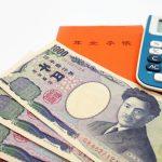 高齢者の債務整理|年金生活者が自己破産する際の注意点とは