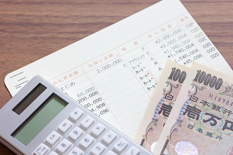 自己破産での銀行口座に関する対策~預金の処分や口座の凍結など~